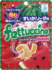 2017.06フェットチーネグミすいかソーダ味