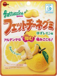 2017.09フェットチーネグミゆずレモン味