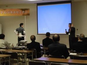 新潟国際ビジネスメッセにて秋元部会長講演