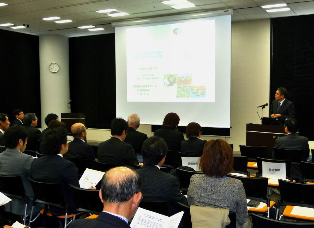 うおぬま会議2013「災害時の食のマネジメント」