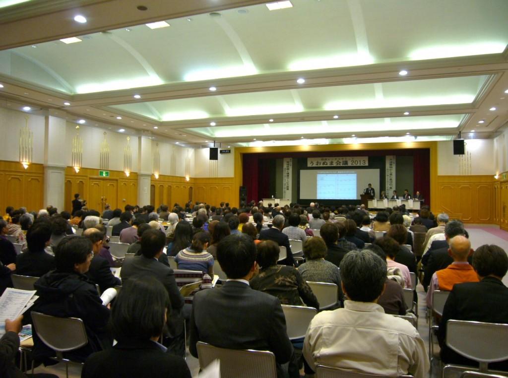 うおぬま会議2013が開催されました