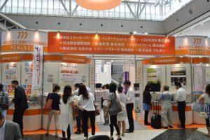 平成29年度:展示会等への出展支援について