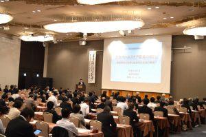 平成30年度定時総会・講演会を開催しました