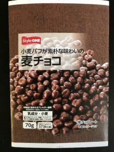20180322-104 SO麦チョコ
