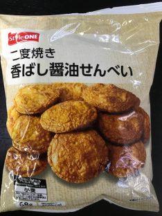 20180703-123 SO二度焼き香ばし 醤油せんべい