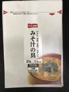 20181004-145 SO味噌汁の具