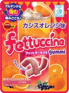 20190801-162 フェットチーネグミカシスオレンジ味