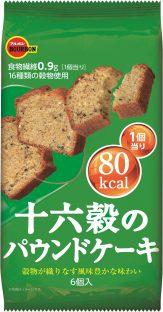 2020.04十六穀のパウンドケーキ1