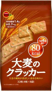 2020.09大麦のクラッカー