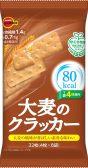 2021.04-169 大麦のクラッカー(パッケージリニューアル)