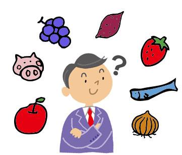 「機能性食品について知ろう!」セミナーを開催しました